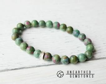 Ruby in Fuchsite Bracelet - Gemstone Bracelet, Green Bracelet, Gemstone Beaded Bracelet, Healing Bracelet, Gift for Her