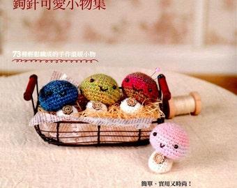 73 Easy Crochet Projects - crochet japanese ebook - crochet pattern - crochet motif - craft book - Asahi Original - PDF - instant download