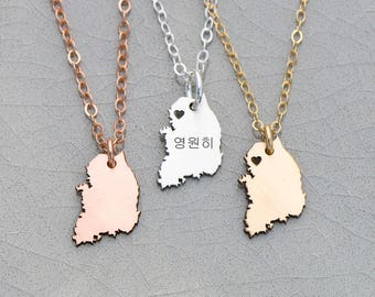 SALE • South Korea Necklace • Korean Jewelry • Engraved Country Necklace • Asian Necklace • Trip Souvenir • Country Pendant