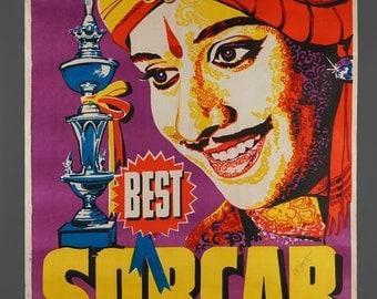 1960s Genuine Magician P. C. SORCAR Poster Protul Chandra Sorcar Illusionist 30 x 39.5
