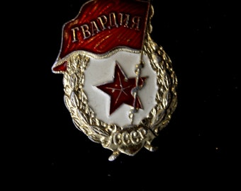 GVARDIA The GUARDS badge sign pin Real old Soviet USSR era Military