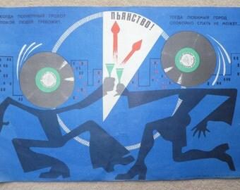 Authentic retro USSR Soviet propaganda poster
