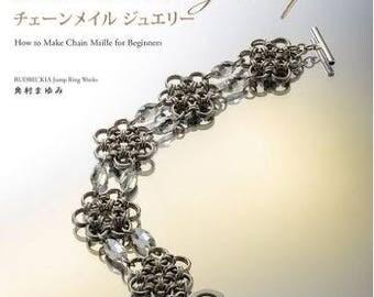 Chain maille jewelry by Mayumi Kadomura