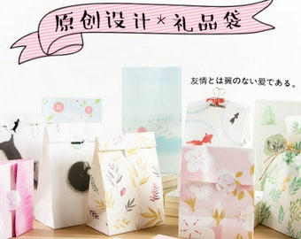 food packaging, wedding favor bag, gift bags, party bag , pastry bag, a set of 3