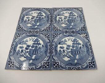 Four tiles Minton Hollins and Co 15 cm by 15 cm