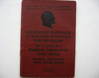 Komsomol of Ukraine (Membership card) 1956 year
