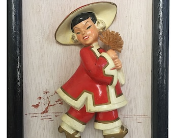 1950's Kreiss & Company Vintage Chalkware Asian Girl Wall Plaque