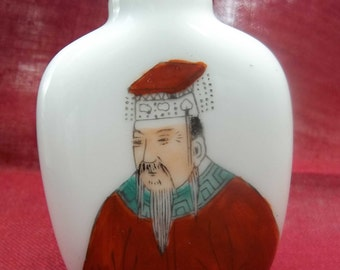 Painted Vintage Milk Glass Chinese Snuff Bottle