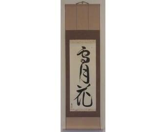 Beauty of the Seasons (setsugekka) on Japanese Scroll