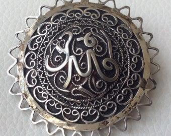 Ornate Vintage Middle Eastern Silver Brooch.
