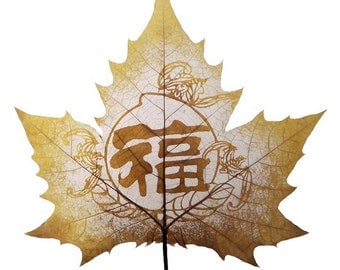"Leaf Carving For Chinese character ""FU--福"" which means Blessedness"
