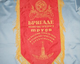 Vintage Soviet flag !  Soviet pennant ! USSR ! CCCP !