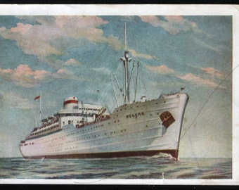 """Diesel electric ship """"Russia"""". Art Vintage used postal stationery card from USSR 50s"""