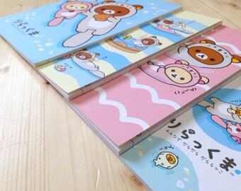 stationary set ++ 4 Rilakkuma limited edition lined notebooks ++ unique kawaii stationary