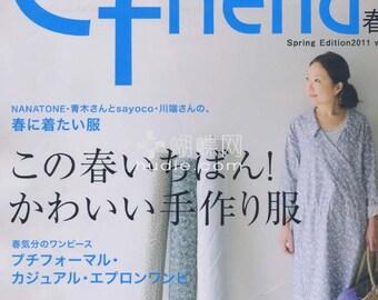 Japanese Craft Magazine Cotton Friend 38