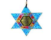 David star, home blessing, Blessing for home,  Jewish art, Jewish symbol, Judaica, passover gift, decor, wall hanging, David star decor, Art