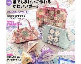 2017 Patchwork Class n6 - Japanese Craft Book