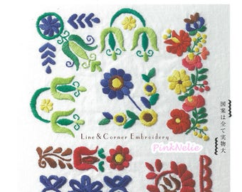 Embroidery Line & Corner - Japanese Craft Book