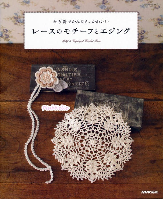 Motif And Edging Of Crochet Lace Japanese Craft Book Gt From