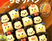 DISNEY Tsum Tsum Tear and Share bread - Japanese Craft Cooking Book