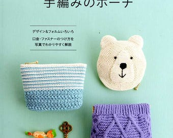 Fun and Cute Crochet Pouches - Japanese Craft Pattern Book