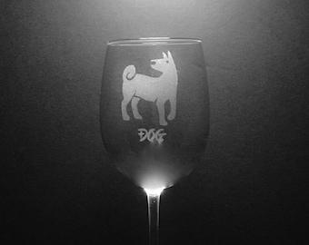 Chinese Zodiac Dog 13 Ounce Wine Glass