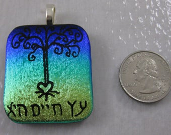 Tree of Life Fused Glass Pendant