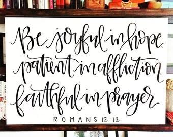 """24"""" x 36"""" Scripture Canvas - Romans 12:12"""