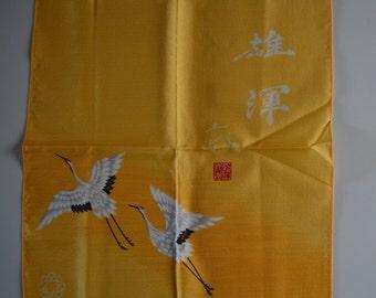 Furoshiki eco gift wrapping cloth, small, Japanese