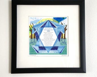 "Framed Personalized House Blessing - Frame 14""x14"""