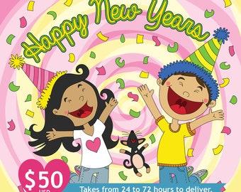 Customizable Digital Illustration Happy New Year - 2018