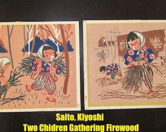 Kiyoshi Saito Woodblock Print Pair 1960 Signed/Stamped