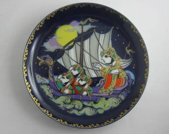 SINDBAD I. Rosenthal studio-line. Bjorn Wiinblad collection plate. Sinbad the Sailor and all that he encountered on his voyages. Vintage