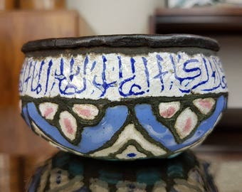 Image result for middle eastern enamel copper bowl with foot
