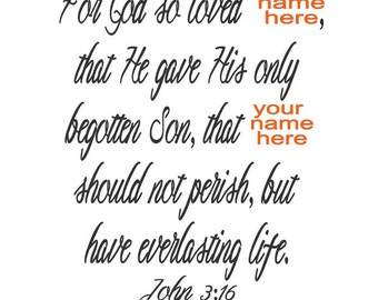 For God So Loved wall decal, Inspirational decal, scripture vinyl decal