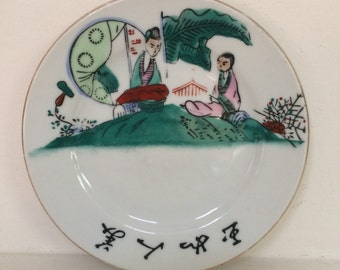 Hand Painted Asian Dish