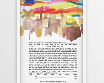 Jerusalem Watercolor Painted Jewish Ketubah, Jewish Wedding Contract, Jewish Marriage Contract, Watercolor Ketuba, Jerusalem Sunset Ketubah