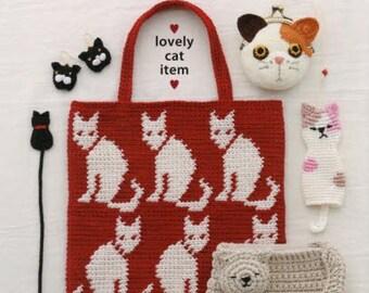 "Japanese Handicraft Book""Easy! I love crocheting! Cat Accessory""[4021907270]"