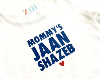 Mommy's Daddy's Ammi Baba Uncle Aunt Grandpa Grandma Jaan bodysuit, take home outfit, baby shower gift, baby girl boy, T-shirt, love heart