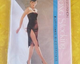 Vintage Goldlegs Japanese Stockings 1980's Nylons grey