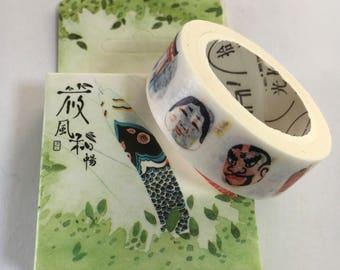 Japanese Masking Tape - Japan Design Tape - Masking Tape - Decorative Tape - Gift Wrapping Tape - Scrapbooking Tape - Japanese Tape