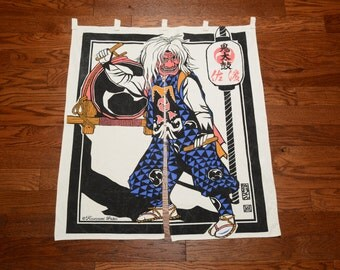vintage Kazuomi Ishii curtain Onidaiko demon drums Oni Daiko festival screenprint canvas wall hanging Ondeko Japanese dance