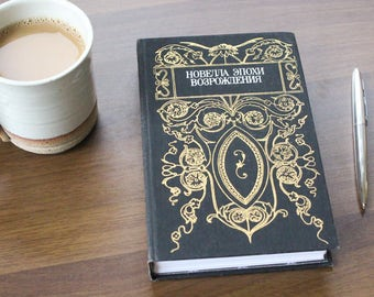 Black and Gold Journal