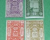 Saudi Arabia 4 mint 1922 Classic Mecca 41 dollar value