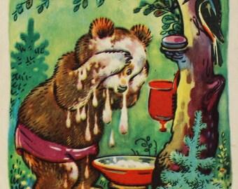 """Illustrator Zotov Vintage Soviet Postcard """"Bear"""" - 1968. Sovetskiy hudozhnik. Animal, Birds, Woodpecker, Tree, Washbasin, Forest"""
