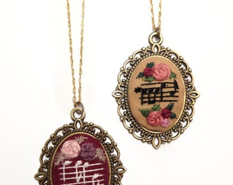 Custom Music Pendant with chain | music art | Handmade contemporary embroidery | Brass or Silver plated frame
