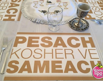 Passover, Set of 12 11 x 17 placemats, Pesach, placemats, table deco , judaica, paper place mats, Passover decor, disposable