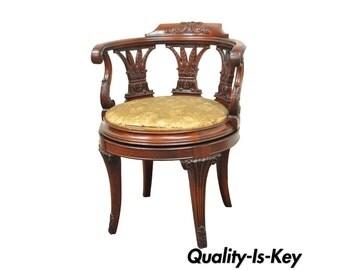 Swivel Vanity Chair Etsy