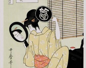 "Japanese Ukiyo-e Woodblock print, Utamaro, ""Takashima Ohisa"""