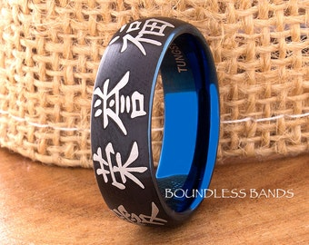Tungsten Ring Black Blue Wedding Band Chinese Symbols Love Hope Happiness 8mm Dome Blue Tungsten Ring Anniversary Promise Ring Comfort Fit